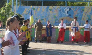 В Арцизе  прошёл праздник для юных казаков