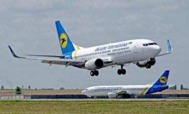 В Украине с 1990 года число работающих аэропортов сократилось в 5 раз