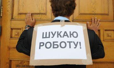 Количество зарегистрированных безработных за карантин выросло на треть