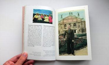 Издание одесского фотофестиваля обращает внимание на проблему исторической памяти
