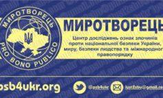 Один из пропавших без вести жителей Ренийского района, возможно, воевал на стороне «ДНР»
