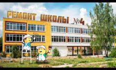 В Рени ремонтируют очередную школу