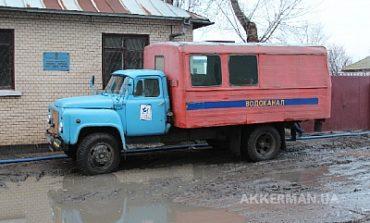 Белгород-Днестровскому Водоканалу окажут финансовую поддержку