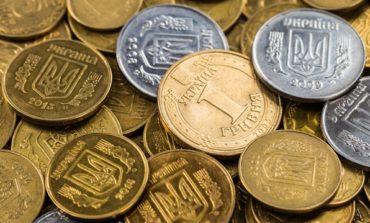 В Украине из оборота будут изымать ряд монет