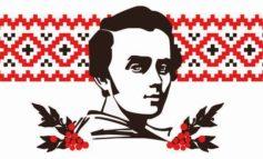 Итоги литературно-языкового конкурса подвели в Белгороде-Днестровском