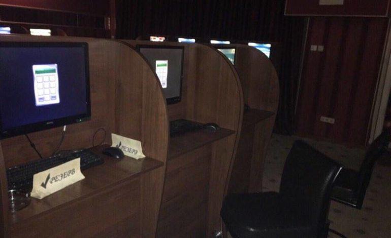 Играть без регистрации игровой автомат обезьянки отправляются на марс