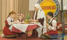 В Одессе прошел праздник болгарской национальной культуры