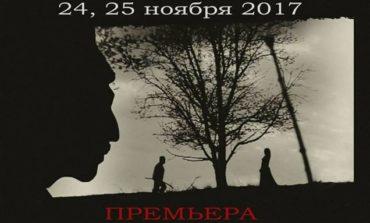 На Одесской киностудии покажут первый современный гагаузский фильм