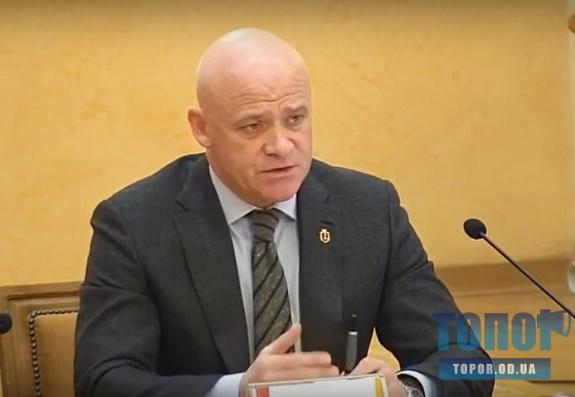 Городские власти Одессы возьмутся за наведение порядка возле рынка «Привоз»