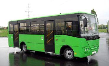 В Арцизе победителем конкурса по перевозке на городском маршруте стало предприятие члена Исполкома
