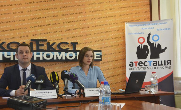 Одесские депутаты неохотно общаются с избирателями и скрывают информацию