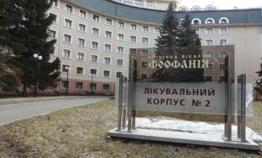 Сколько денег украинцев уходит на лечение чиновников?