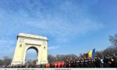 Украинские военные примут участие в военном параде в Бухаресте