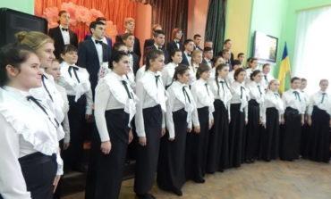 Белгород-Днестровское педучилище отметило 145-летие