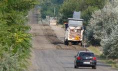 Завершается ремонт ренийского участка автотрассы Одесса – Рени