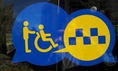 В Белгороде-Днестровском поддерживают общества инвалидов