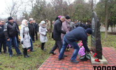 В Болграде почтили память ликвидаторов