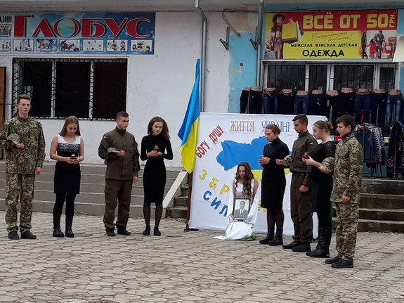 В Тарутино отпраздновали День Вооруженных сил Украины