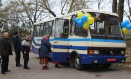 Белгород-Днестровскому педучилищу подарили автобус