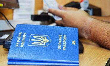 Безвизовый режим между Украиной и ОАЭ вступил в силу