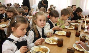 Арцизская ОТГ: стало известно, сколько родители заплатят за питание школьников и дошкольников