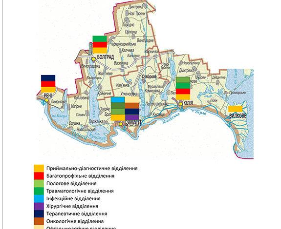 В Болграде попрощались с идеей стать центром госпитального округа