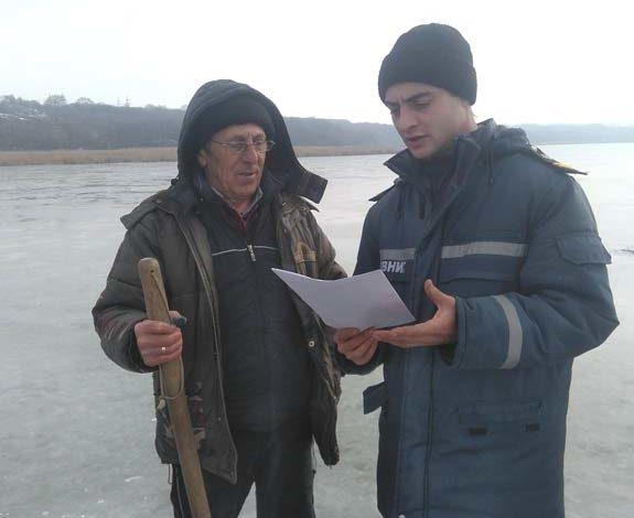 Болградские спасатели вышли на лед