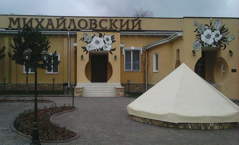 Бывший кинотеатр «Заря» в Белгороде-Днестровском стал современным культурным Центром