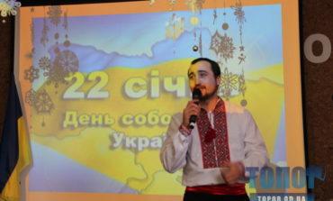 В Арцизе песнями отметили день Соборности Украины
