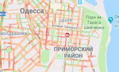 Снегопад в Одессе: весь город в автомобильных пробках
