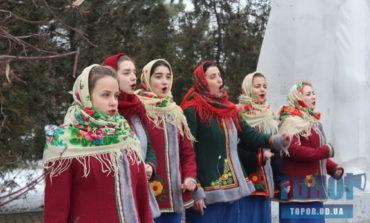 В Белгороде-Днестровском отметили Соборность Украины
