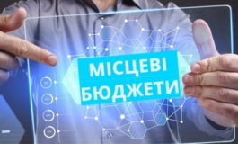В казну Одесчины поступило 2,1 млрд грн единого налога