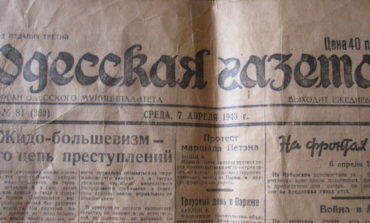 Что писали газеты об  Аккермане начала 20 века?