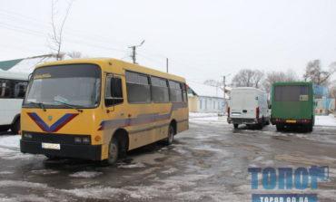 Жители Арциза предлагают временно изменить движение городской маршрутки №1
