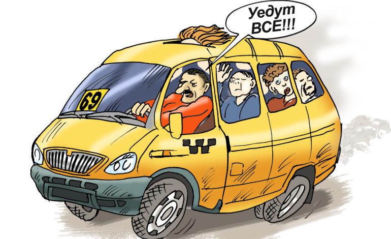 Маршрутки по семь. Одесская аномалия или украинская тенденция?