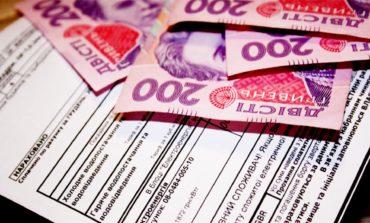 Украинцев ожидает рост цен на услуги ЖКХ, - НБУ