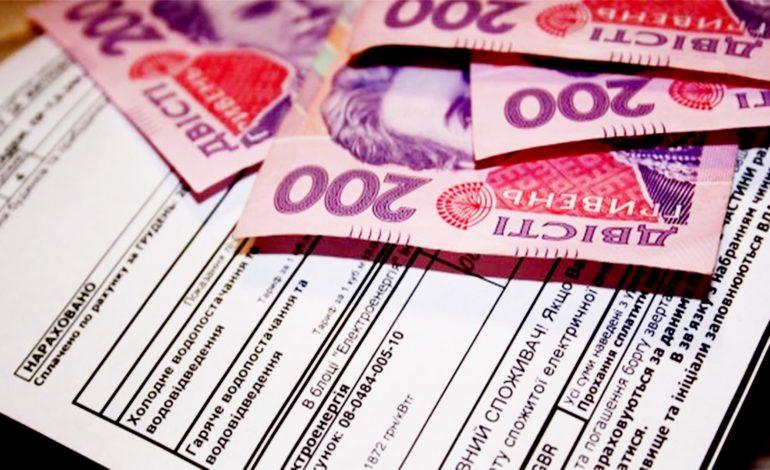 Украинцев ожидает рост цен на услуги ЖКХ, — НБУ
