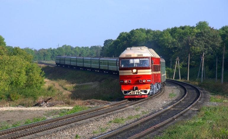 Международные эксперты оценили уровень развития инфраструктуры Украины