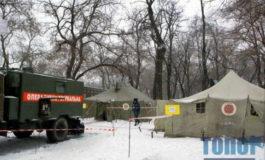 Грядет похолодание: в Одессе открывают пункты обогрева
