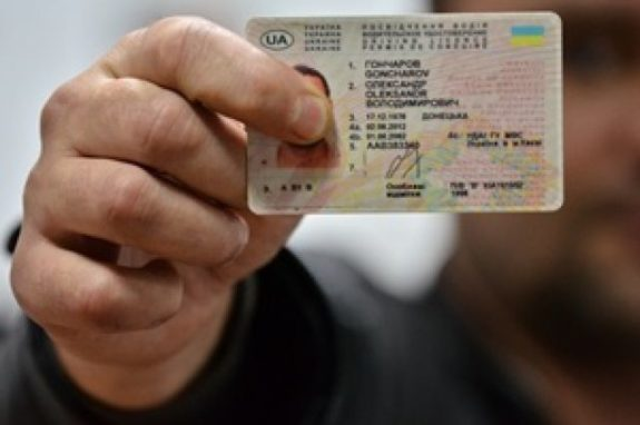 В Украине начинающим водителям будут выдавать временные водительские удостоверения