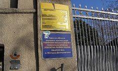 Белгород-Днестровскую психбольницу закрывают, а больных готовятся вывозить