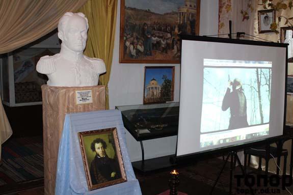 В Болграде вспоминали Пушкина