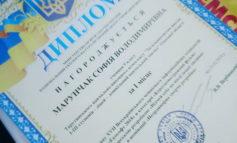 Школьники Тарутино стали призерами Всеукраинского чемпионата по информационным технологиям