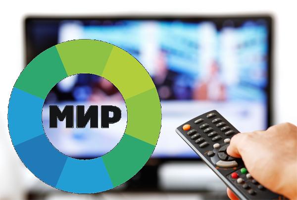 «Нашли лазейку»: телеканал МИР в Молдове не соблюдает закон о борьбе с российской пропагандой