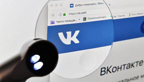 Украинцы продолжают пользоваться «запрещенными» соцсетями