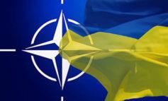 Языковый вопрос: Венгрия в третий раз заблокировала встречу комиссии Украина - НАТО