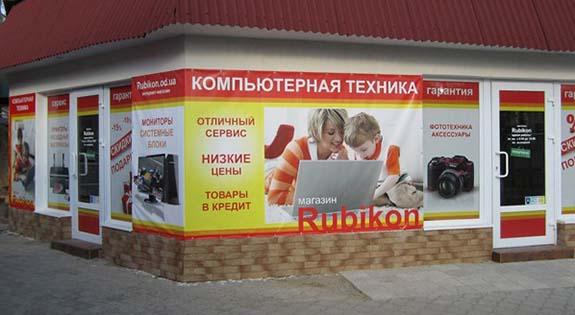 В Болграде разыскивают магазинных воров