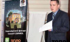 ОСМД Болграда обсудили энергоэффективность