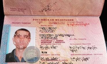 Россиянин проживал в Украине с устаревшим паспортом