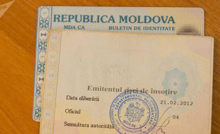 Правительство Молдовы отказалось указывать отчество в паспорте граждан